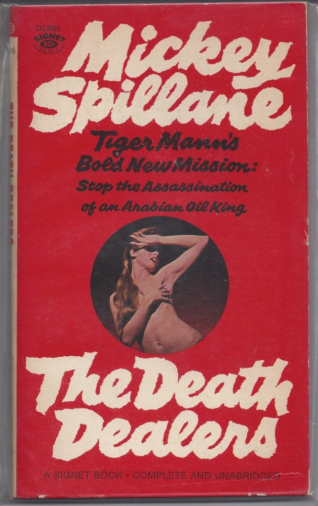 The Death Dealers. Mickey Spillane.